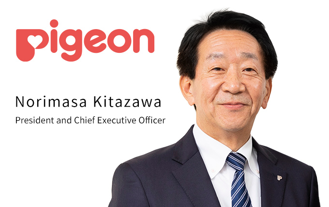Norimasa Kitazawa President and Chief Executive Officer